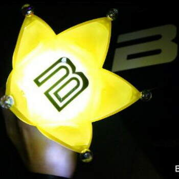 只屬於BB與VIP的皇冠海~第三代手燈開箱!