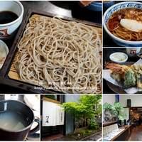 ▌日本東京 ▌【美食】輕井澤排隊名店,沾麵真的太美味! ♥ 川上庵蕎麥麵 ♥