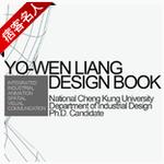 Yo-Wen Liang