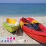 小琉球-住宿旅遊
