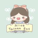愛麗絲 圖像