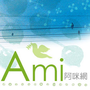 amiburogu