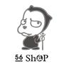 56-shop