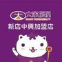 21世紀台北南門店
