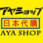 aya shop