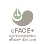 eFace+ Skin Care