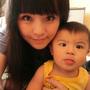Leticia Chung