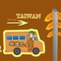 bus-taiwan