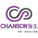 Chanson強生 圖像