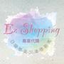 日本Ez購