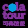 可樂旅遊Colatour