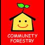社區林業生態旅遊