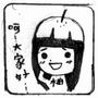 Youna 柚子