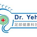 Dr.Yeh 圖像
