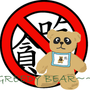 greedybear2009