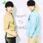 Heart To Nam L