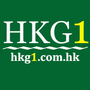 HKG1香港仁雜貨舖