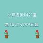zhuzheng232