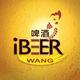 創作者 啤酒王 iBeerWang 的頭像