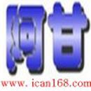 ican168blog 圖像