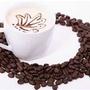 iocoffeebean