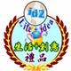 創作者 id2創意客製禮品 的頭像