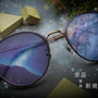 JPG京品眼鏡
