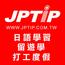 JPTIP