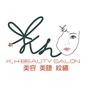 K.H 美容美睫紋繡