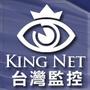 kn台灣監控