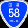 KIHA58