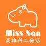 miss san高雄店