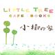 創作者 littletreebook 的頭像