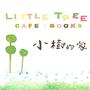 littletreebook