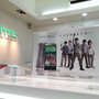 HTC三重龍門店