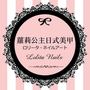 lolita333