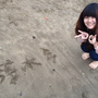 LoveSea4ever