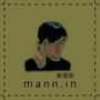 mannin