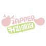 Mapper. Malu