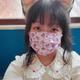 創作者 水橋美智子 的頭像