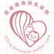 創作者 思庭產後泌乳諮詢 的頭像