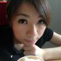 Shinyu
