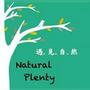 naturalplenty