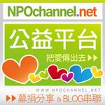 NPOchannel