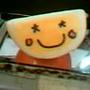 orangemilkdoing