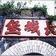 創作者 長城堡jun1474T 的頭像