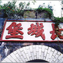 長城堡jun1474T