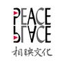 peaceplace