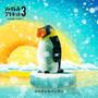 penguin7465