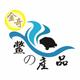 創作者 金奇-鱉の產品 的頭像